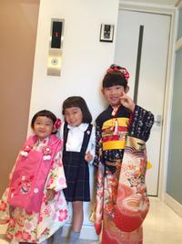 可愛い三姉妹の753