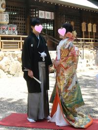 廣田神社挙式