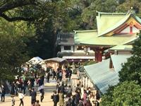 西宮神社  えびす神社