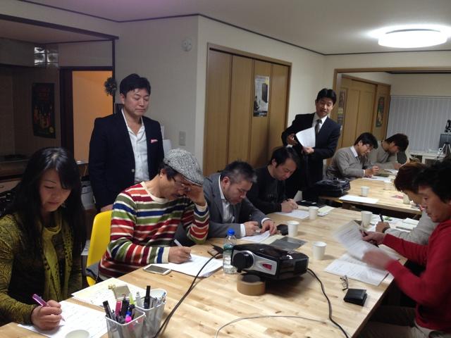 第4回コワクラ集客セミナー(2)