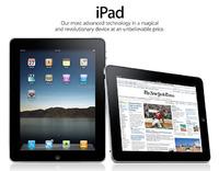 iPad予約した!とFREESPOT