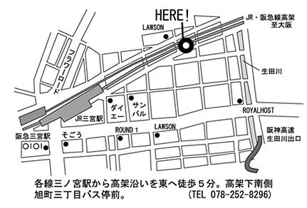 神戸108 地図