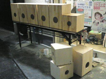 手作りカホン教室