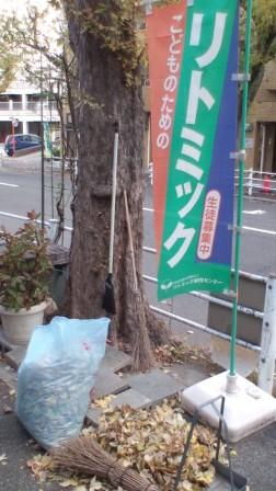 リトミック 神戸