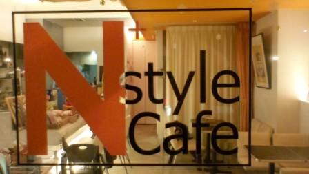 カフェ 神戸 岩屋