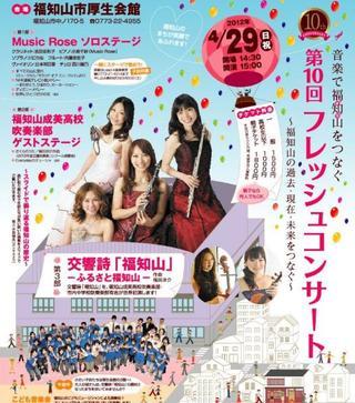 ピアノ教室 灘 神戸