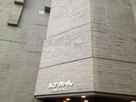 声楽教室 神戸市灘区