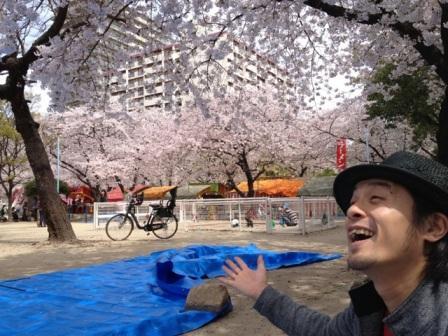 サックス教室 神戸市灘区