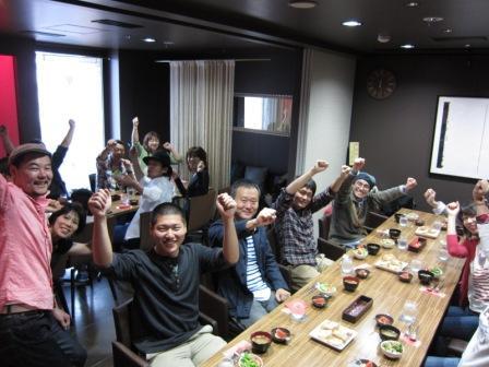 サックスレッスン教室 神戸