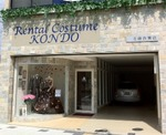 Rental Costume Kondo Staff