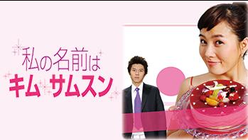 韓国ドラマ dvd