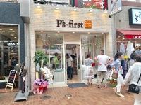 新店舗情報<P's-first 神戸元町店>