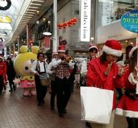 12月23日元町商店街クリスマスパレード