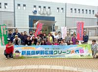 《終了しました》 4月1日(土) 新長田駅前広場クリーン大作戦
