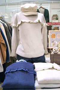 ファッションコーナー 服飾全品30%OFF SALE 開催中!