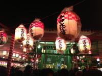 柳原えびす「蛭子神社の十日えびす」