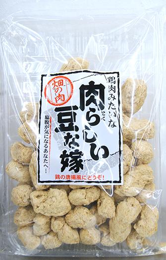 進化したヘルシーな豆腐粉でお腹も大満足♪