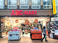ABC-MART Kobe Motomachi Store