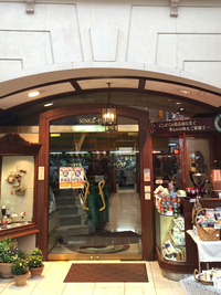 Nishimura Coffe Motomachi Store