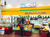 Fruits Shop Sanwa