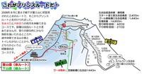 富士山登山ツアー2015 青森・秋田・庄内空港発 プリンスルート