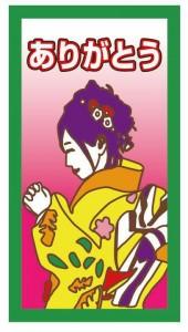 KOBE北野坂 インフィオラータ2015in筋肉祭りが明日から開催です(^O^)/
