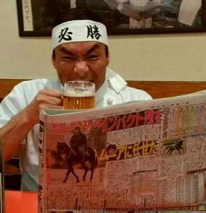「G1 ジャパンカップ 競馬」ラストインパクト(^_^)v漢になれ!