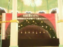 ☆幸せの鐘☆ 神戸ルミナリエのあまり知られてないけど…いい話と裏技