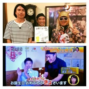 日本テレビ朝の人気情報番組 「シューイチ」(全国ネット)で紹介されました(^o^)