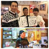「おとな旅あるき旅」(TV大阪)で放送されました(^○^)