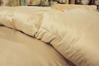 人工羽毛「プリマロフト」で安心で快適な睡眠を!