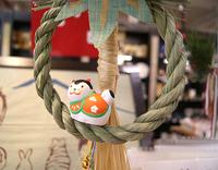 懐紙も季節柄を♪来年の干支「戌」の飾り