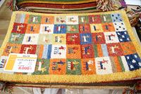 家族の幸せを願って。ふかふかの手織り絨毯ギャベ