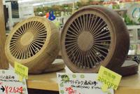 扇風機・サーキュレーターの早期割引きセール20%OFF