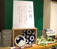 今年の父の日は「メイド・イン・ジャパン」な工芸品を贈り物に!