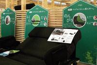 ルルドで有名なATEXが作った電動リクライニングベッドが登場!