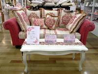 薔薇の似合う家具 ROSE GARDEN がインテリアコーナーへ移動しました♡