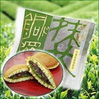 高砂抹茶銅鑼(まっちゃどら)