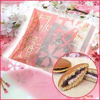 桜スイーツ(2)高砂桜銅鑼