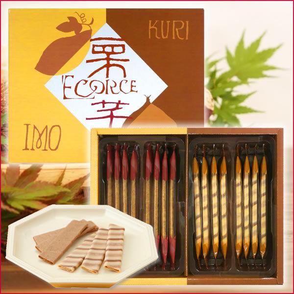 栗芋エコルセ EKI 10