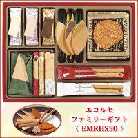 エコルセファミリーギフト EMRHS30