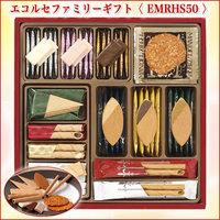 エコルセファミリーギフト EMRHS50