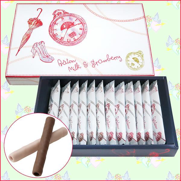 バレンタインデー推奨商品(4)「バトン LB10」