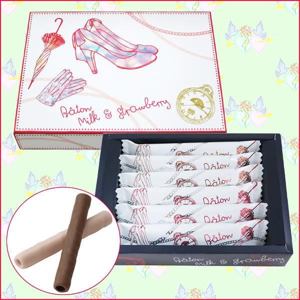 バレンタインデー推奨商品(3)「バトン LB5」