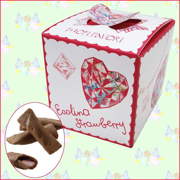 バレンタインデー推奨商品(7)「エコリーナ LL3.5S」