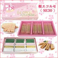 桜エコルセ SE30