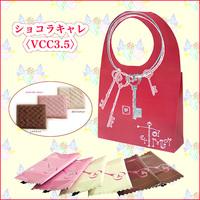 バレンタインデー限定商品(4)「ショコラキャレ VCC3.5」