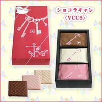 バレンタインデー限定商品(5)「ショコラキャレ VCC5」