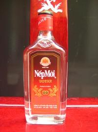 ベトナムのトウモロコシの香りがするお酒<ルアモイ>