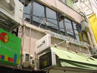 YIDAKICAFEイダキカフェ